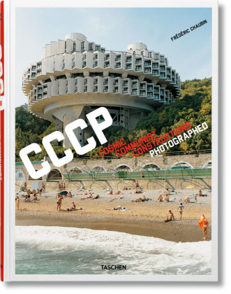 Buch: Cosmic Communist Constructions Photographed (CCCP)
