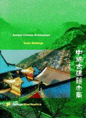 Ancient Chinese Architecture, 10 Vols.Taoist Buildings.