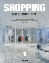 Shopping Architecture NowShopping- Architektur heute..