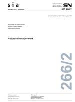 SIA 266/2; SN 505266/2, 01. 2012. Natursteinmauerwerk
