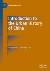 Introduction to the Urban History of China